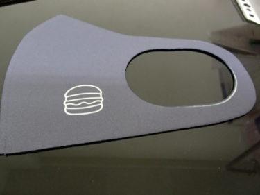 モスバーガーが西川製マスクを販売 nishikawa×モスバーガー