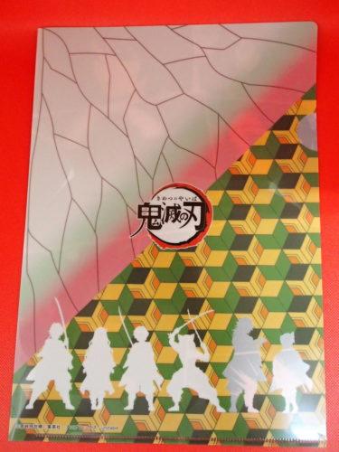 10月 TSUTAYAプレミアム「鬼滅の刃」クリアファイルプレゼント 第3弾
