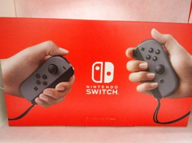 スイッチ本体がヨドバシカメラで店頭販売していたので購入しました!Nintendo Switch (ニンテンドースイッチ)