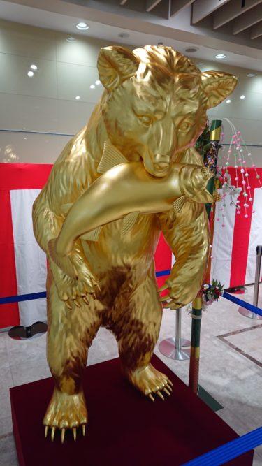 札幌の三越新春縁起黄金展でゴールドベアの画像を撮って粗品のハンカチをもらおう!